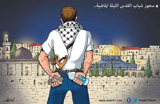 https://19dey.com/uploads/files/سحری-جوانان-قدس.jpg